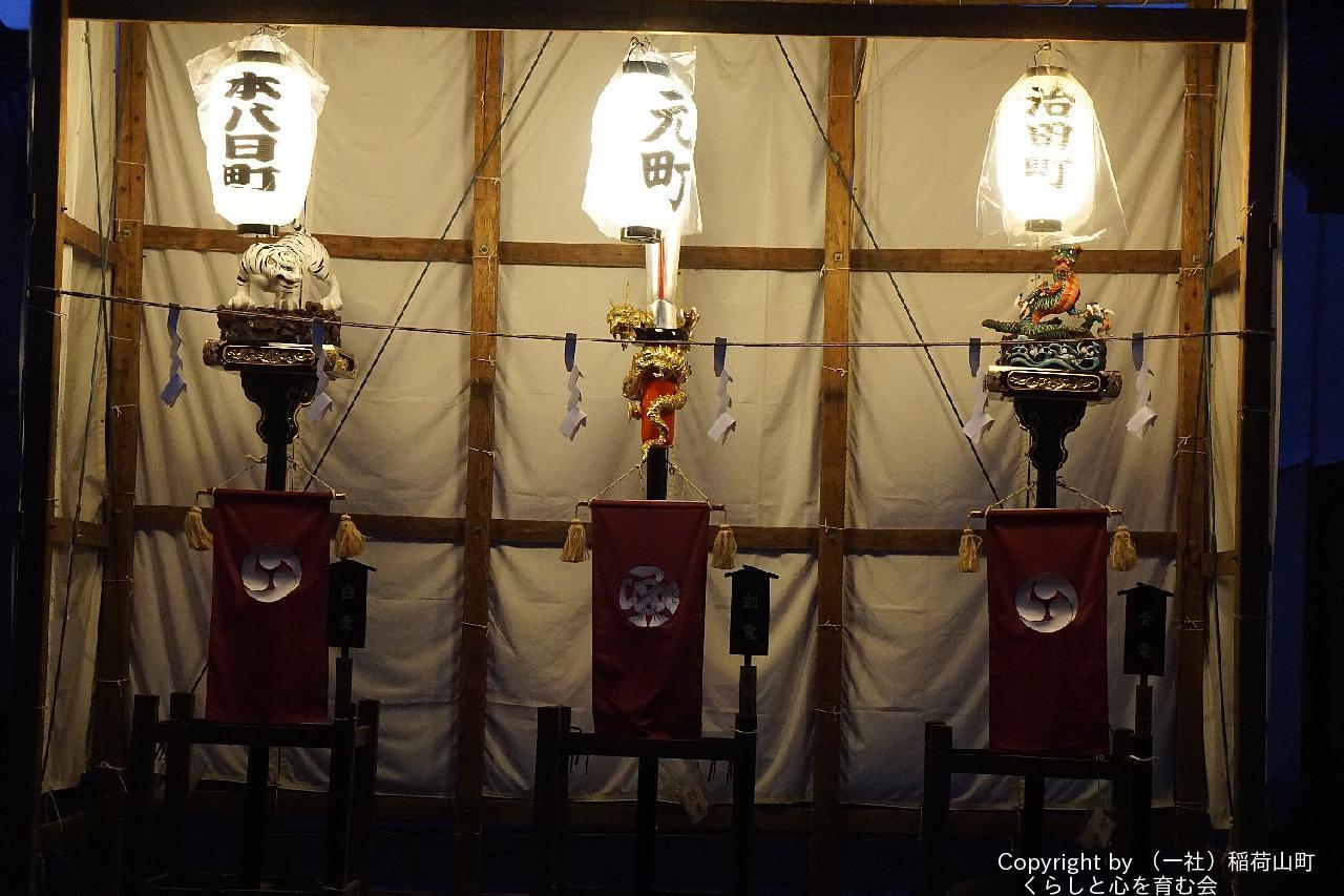 稲荷山 祇園祭 四神 ライトアップ