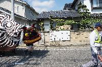 稲荷山祇園祭