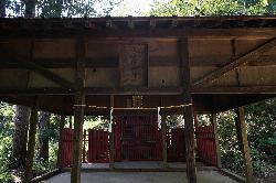 飯縄稲荷神社